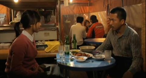 『息もできない』(2008年、韓国) ― 9.0点。驚愕のシバラマ映画 (3/3)