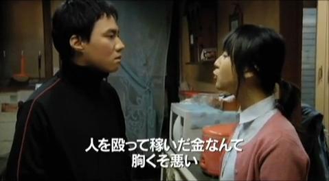 『息もできない』(2008年、韓国) ― 9.0点。驚愕のシバラマ映画 (2/3)
