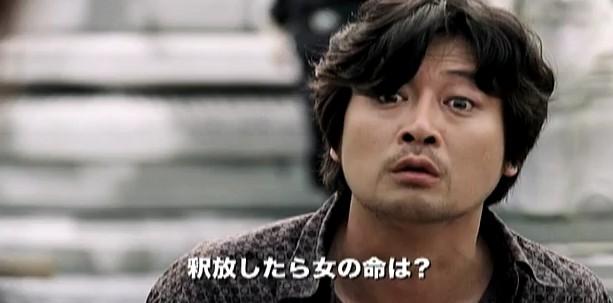 『チェイサー』(2008年、韓国) ―8.0点。猟奇的な韓国犯罪サスペンス最高峰 (2/3)
